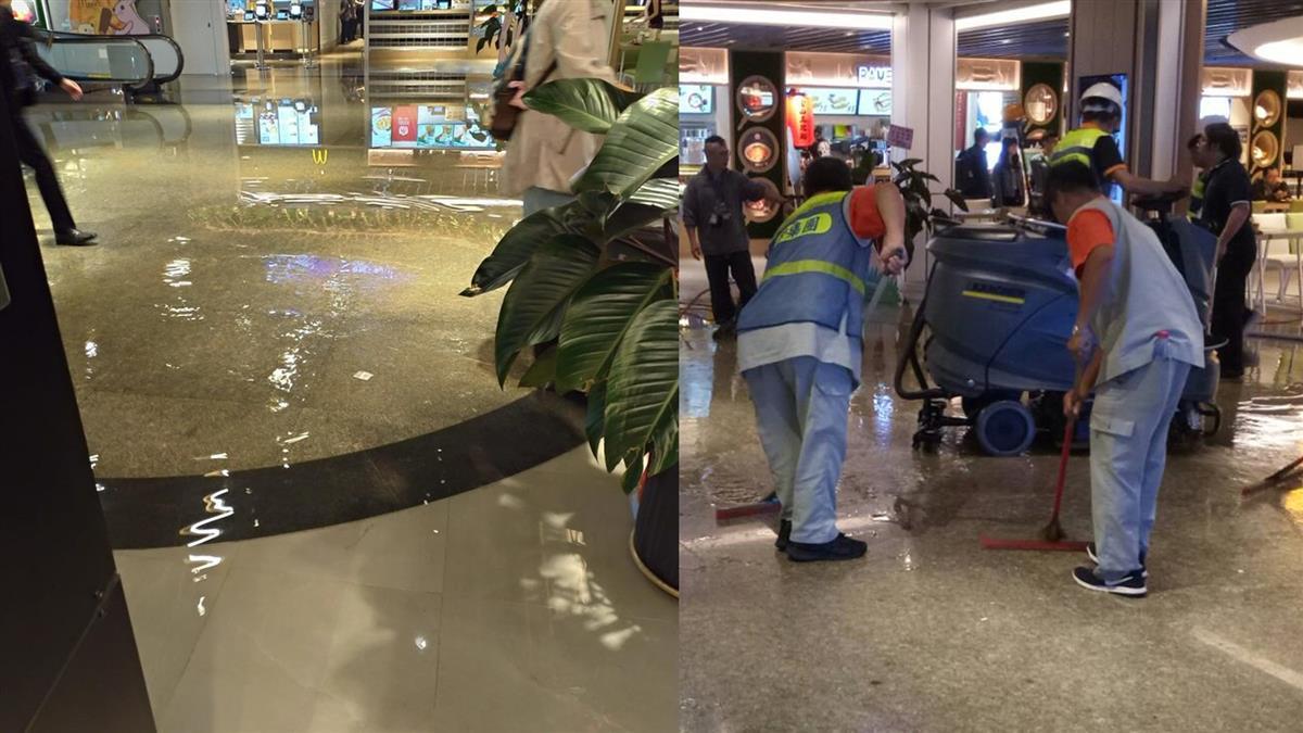 重開幕4個月…桃機二航廈B2又積水!主因曝光