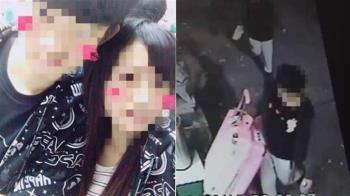 陳同佳涉殺女友赴台自首 林鄭月娥證實收親筆信