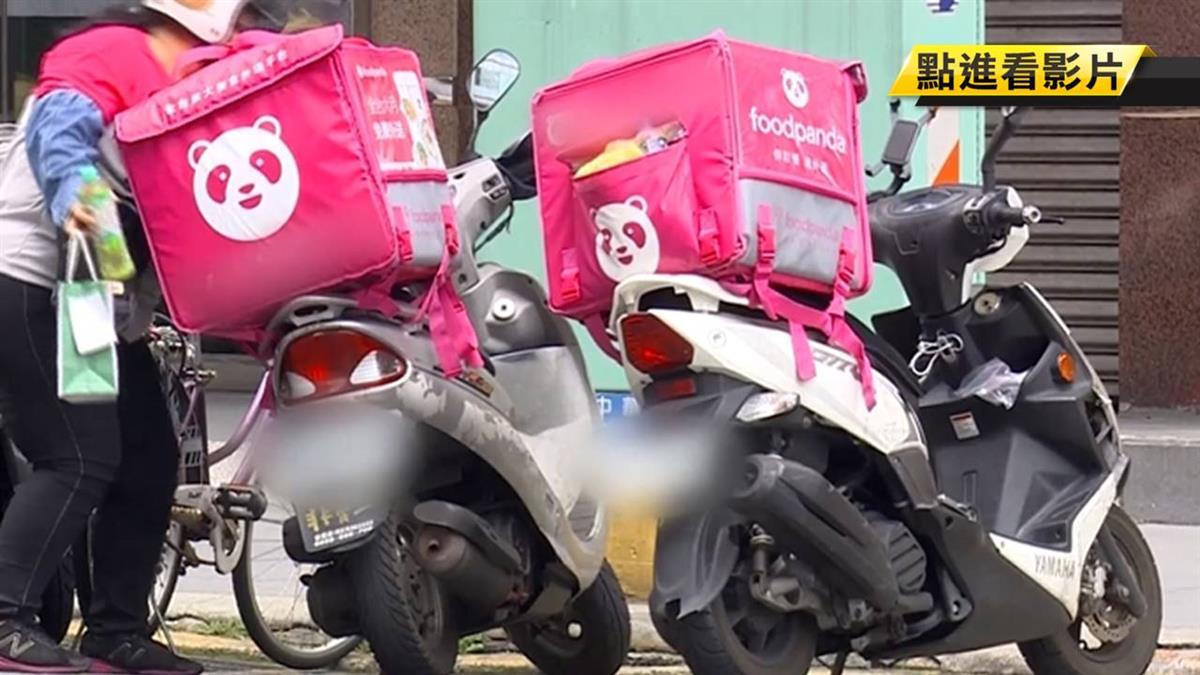 外送員車禍頻傳 熊貓遭投訴:保單根本沒生效