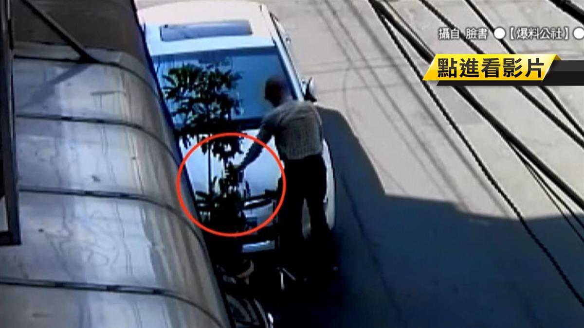愛車停路邊遭刮花!80歲翁認了:告我沒關係