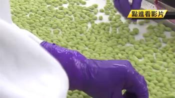 減肥聖品!北醫大:毛豆可改善脂肪肝、降血糖