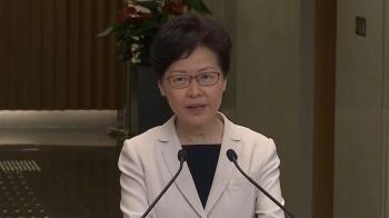 林鄭月娥:安排箱屍案凶嫌來台!司法部回應了