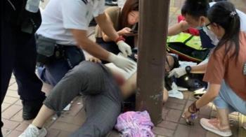 發傳單遭狠刺多刀…他臟器外流 暴徒吼:香港是中國的