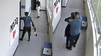 失戀持槍闖校園!教練敞臂擁抱…19歲嫩弟哭了