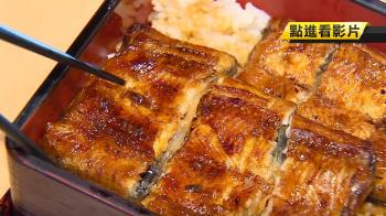鰻魚飯京都屋開業16年 今最後一天營業