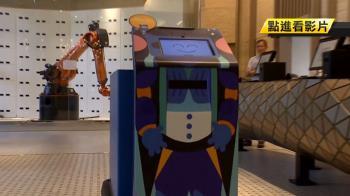 夯 !最大無人旅店在逢甲 機器人服務生超吸睛