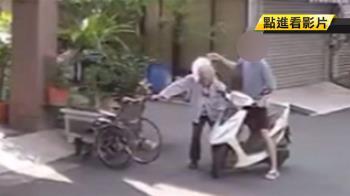 巴頭10多下!騎士當街推輪椅嬤 網友看完都怒了