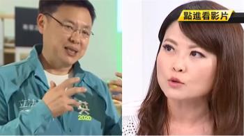 全馬立委趙天麟VS韓家軍陳美雅 決戰高六選區
