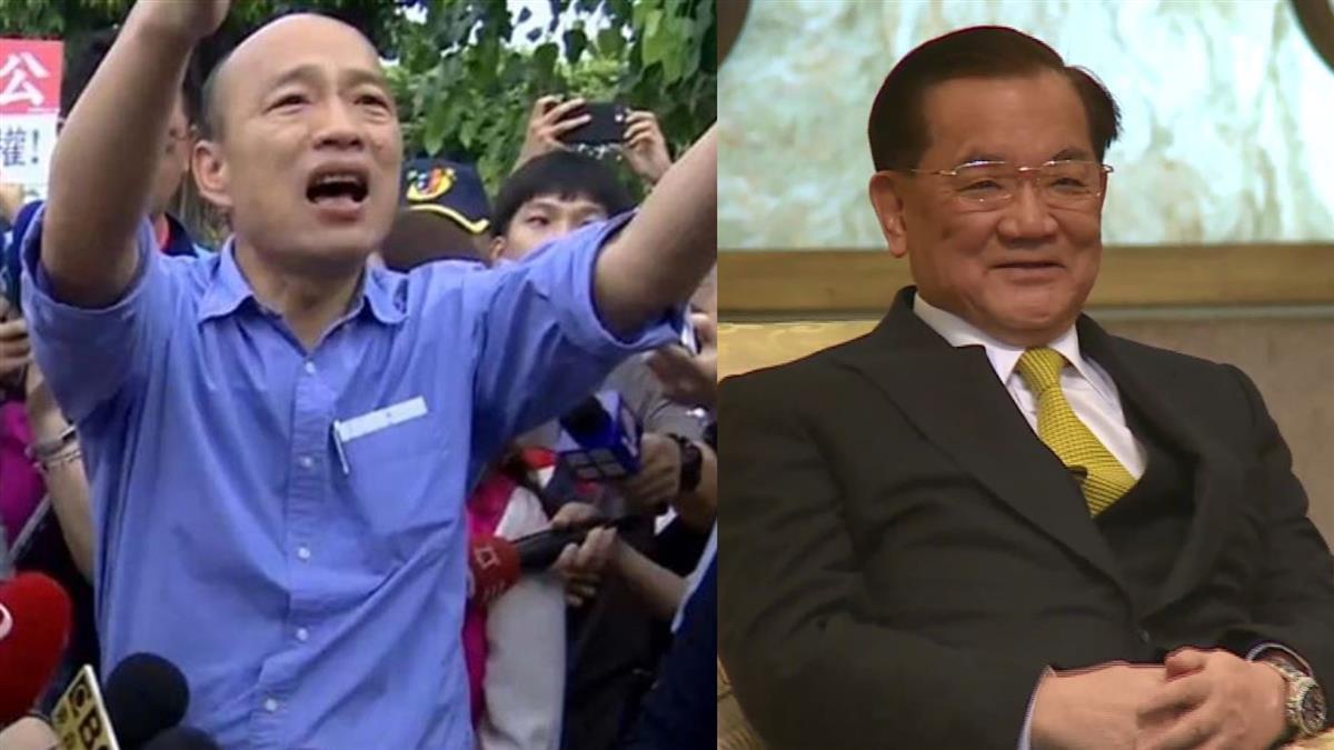連戰點頭了!接受韓國瑜邀請 任全國後援總會長