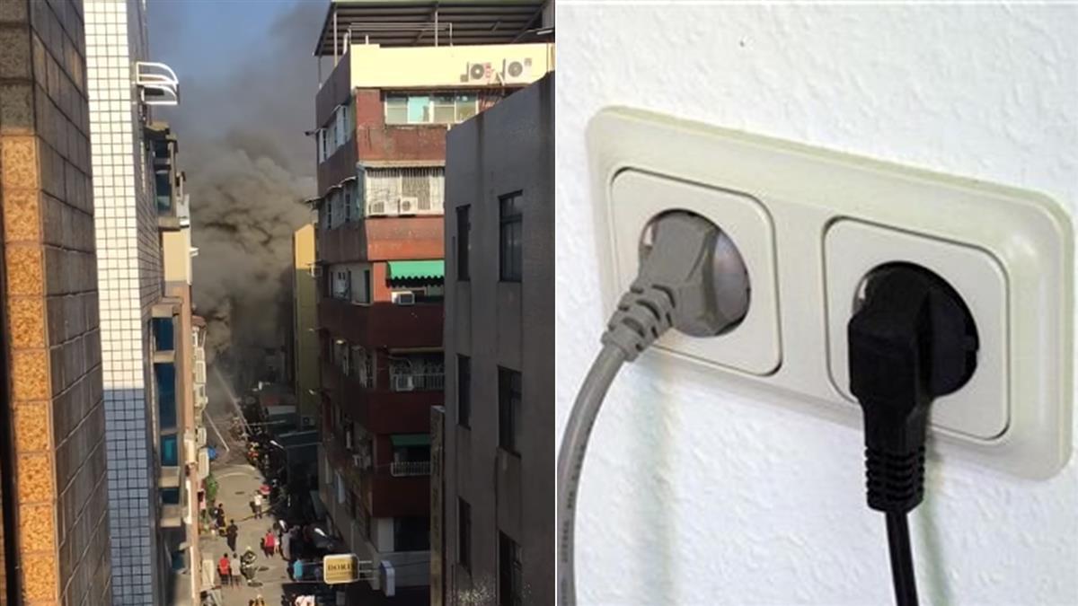 電線走火!19歲少女葬送火窟 專家曝危險因素