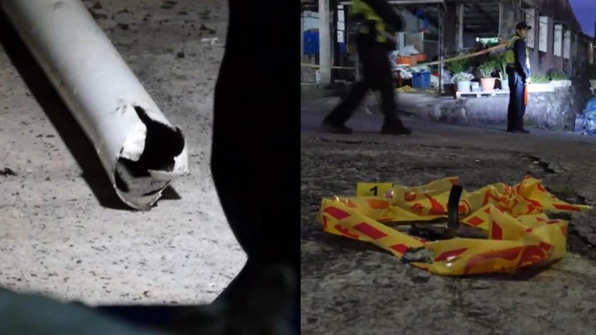 宜蘭翁切鐵管爆炸慘死 國軍證實為2.75吋火箭彈!