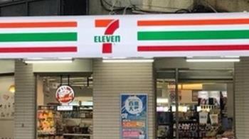 日本小七不再24小時 首波8家店11月起深夜打烊