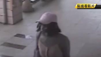 戴假髮、帽子口罩!疑男扮女 佯裝家長入校竊