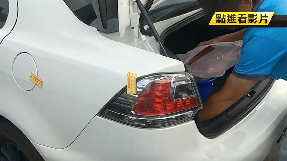 貸款買車逾期繳款 遭車行拖吊法拍