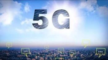 5G黃金十年商機無限!元大首推5G主題ETF