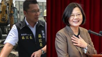 震撼!雲林副議長退出民進黨  辭小英競總督導