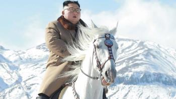 金正恩騎馬照又上了頭條,但不是每個領袖都能這樣