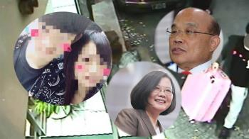 民進黨拒收陳同佳! 宅神嗆香港X蛋、蔡政府想錯了!