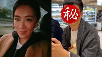 小禎離婚告白:許永元以後靠你養 網狂搜真面目