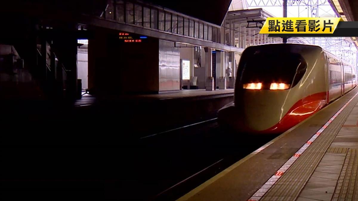 高鐵通宜蘭比北宜直鐵貴300億!2原因揭密