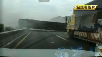 國道3車追撞!貨櫃車翻覆跨3車道 驚悚影曝
