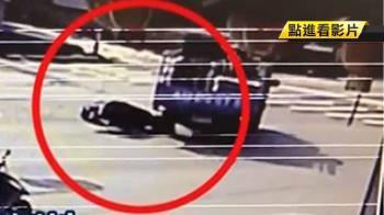 貨車外車道迴轉!碰撞直行機車 騎士慘摔