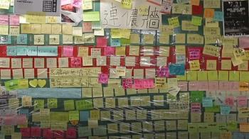 香港示威:連儂牆的歷史與由來