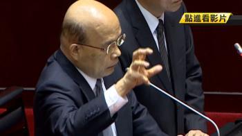 蘇貞昌:死刑確定就該執行!選舉前拋死刑議題