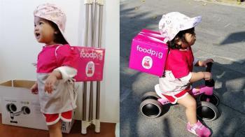 萬聖節拚了!1歲妹化身「foodpig」萌翻:免運費