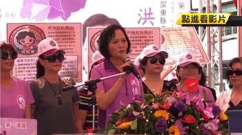 妻子洪恒珠宣布退黨參選立委 蘇嘉全:堅決反對!