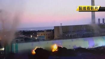 歷史畫面!通霄120米大煙囪倒地震天響 居民以為地震