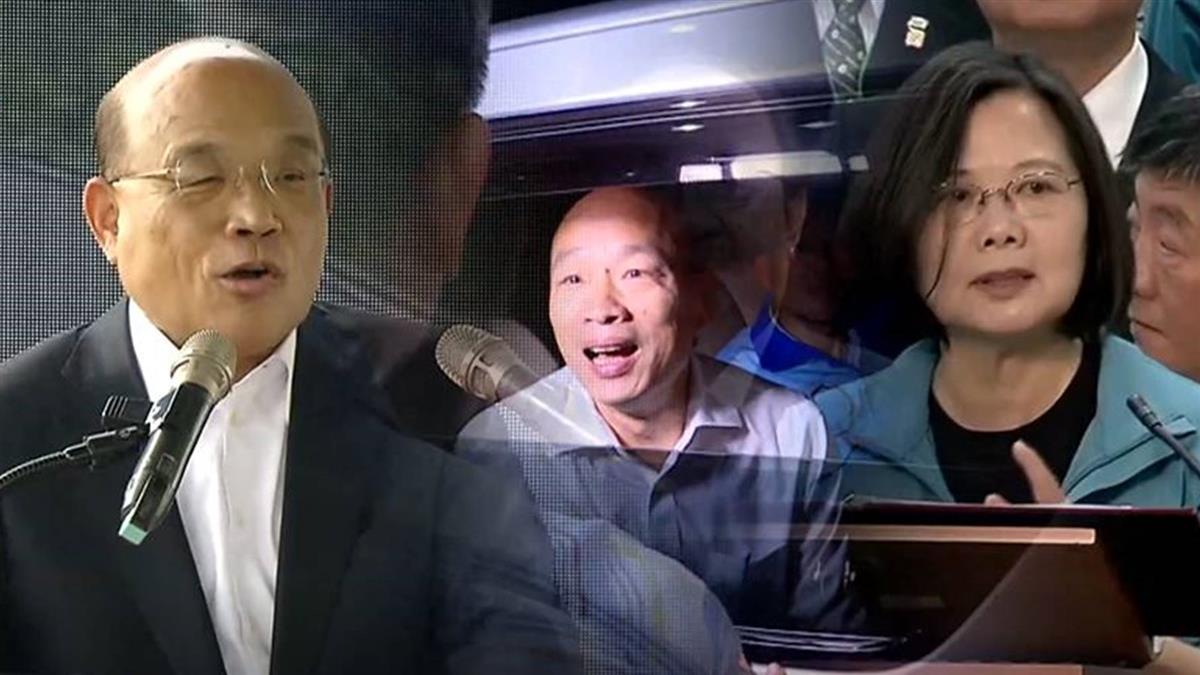 韓國瑜推免費遊學又改口! 蔡:選總統要謹慎