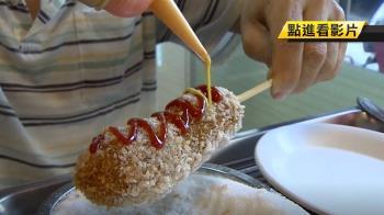 米熱狗北中南都流行! 甜甜鹹鹹口感像甜甜圈