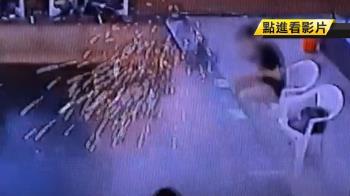 加熱器老舊爆炸波及釣客 店家:誠心致歉賠1斤蝦