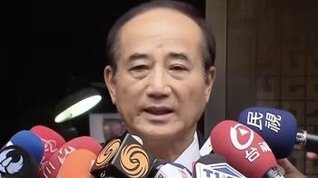 王金平不動用警察權 太陽花學運和平落幕