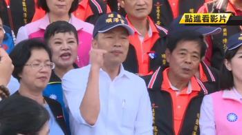 埔鹽順澤宮前造勢 幕僚提醒韓戴上冠軍帽
