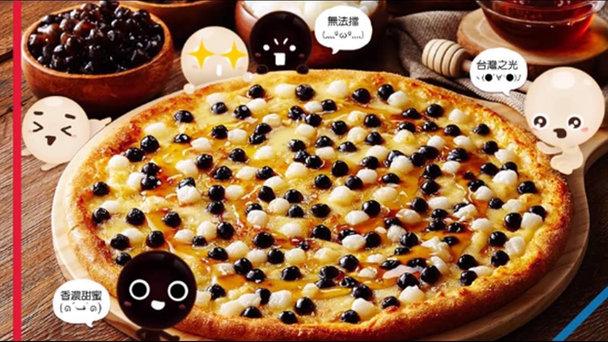 披薩雙雄決戰「黑糖珍奶披薩」網驚:義大利人怒了