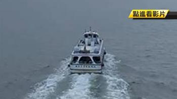 午後退潮沙洲露出 淡水渡輪船繞道避擱淺