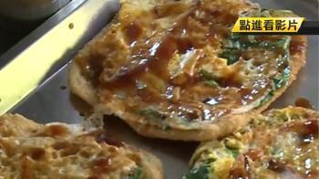 台版下午茶 草屯酥脆蔥油餅排隊美食