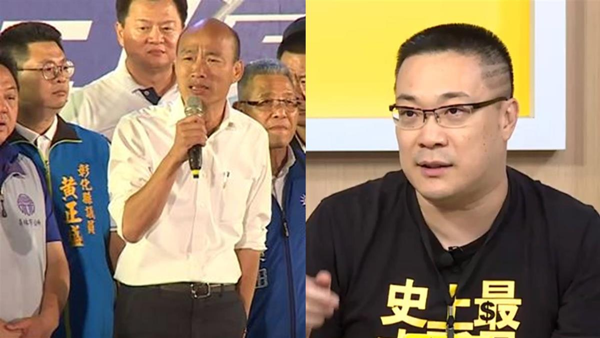 韓國瑜「白胖說」批綠營 宅神:我也是民進黨?