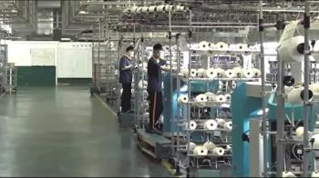 「西進不如上進」世界紡織王根留台灣