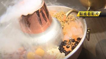 珍奶風從喝變吃!珍珠「火鍋、冰棒、牛軋糖」
