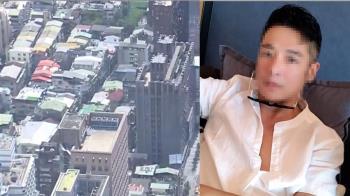 詐騙投資泰國房產吸金4億  集團赫見本土劇男星