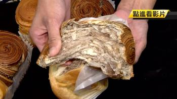 吃大理石麵包 3歲女童驚見黑色螺絲…媽媽崩潰