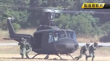 UH-1H服役近半世紀 卸下戰備將援贈友邦