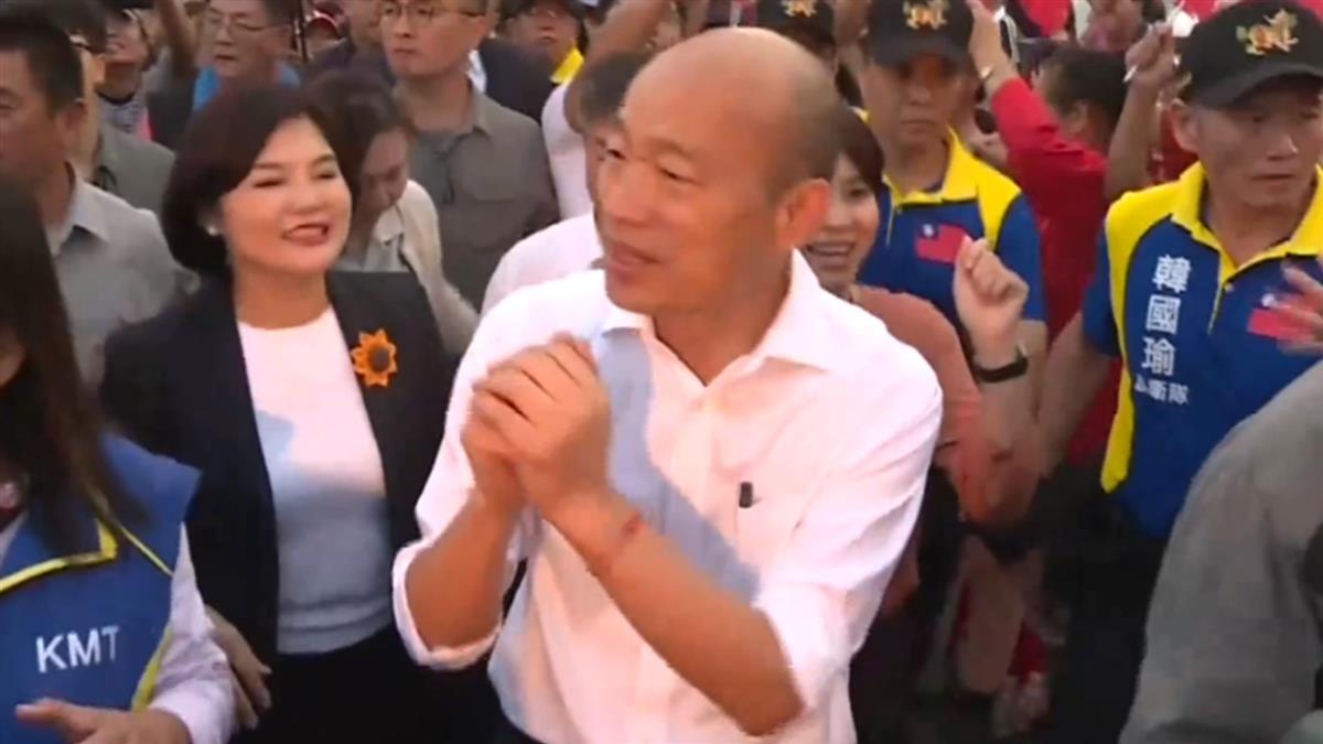傳大選賭盤中資介入 韓國瑜:檢調一定要查