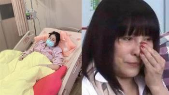 69歲李亞萍病倒送醫搶救!近況曝光 網都哭了