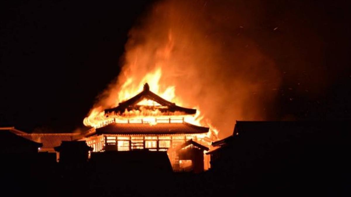 沖繩世界遺產首里城傳大火!3大殿遭烈火猛噬