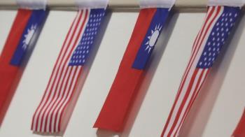 台灣外交是否納入美國保護?美國參院通過「台北法案」
