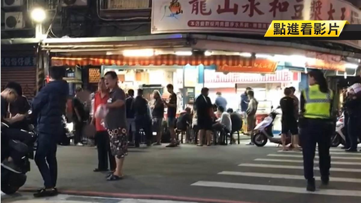 深夜逾30人聚知名豆漿店 住戶憂衝突報警